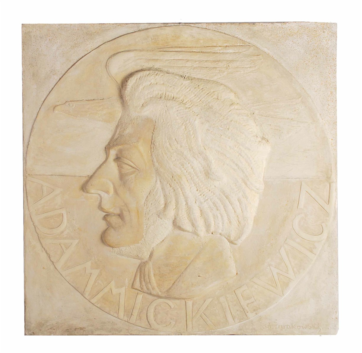 Adam Mickiewicz, 1955 - płaskorzeźba