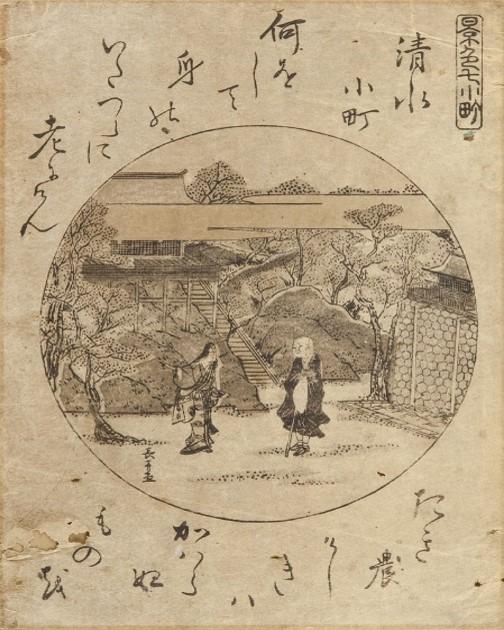 Rycina z cyklu: Komachi w siedmiu obrazach, XVIII/XIX w.