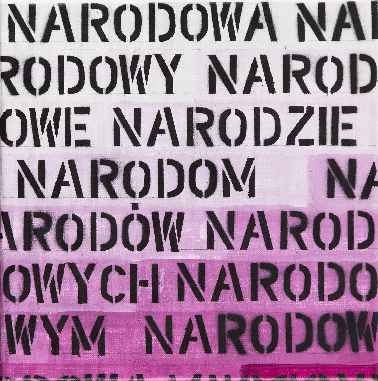 Bez tytułu (Narodowa...), 2016 r.