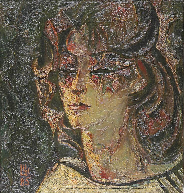Portret Nune, 1985