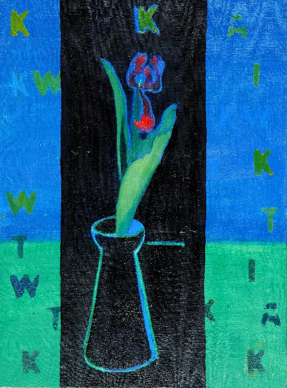 Kwiat delikatny, 2005 r.