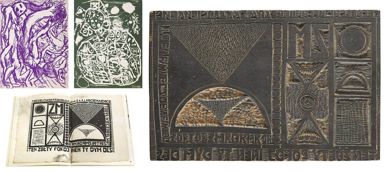 Zestaw: klocek drzeworytniczy Zbigniewa Makowskiego oraz trzy grafiki z zeszytu artystycznego Phases, 1962 r.