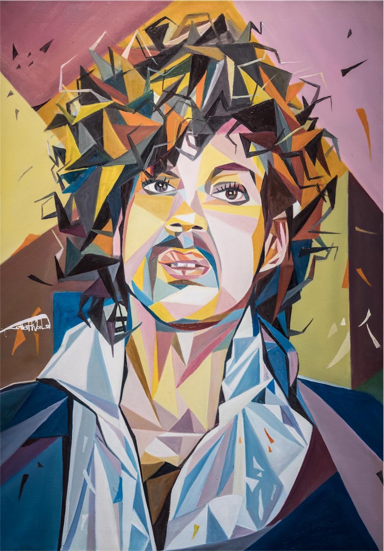 Prince, 2017