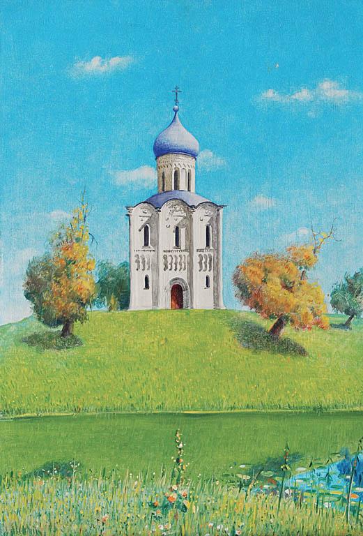 Cerkiew, 1971