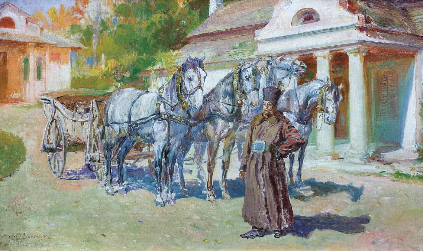 CZWÓRKA PRZED DWOREM, 1913