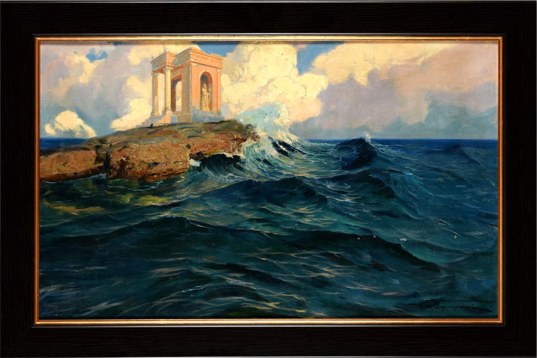 Neptunis memoriam sacrifica