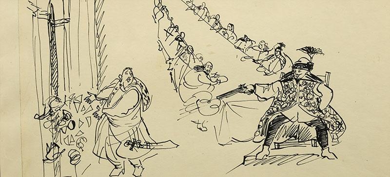 Ilustracja do Peregrynacji Juliusza Słowackiego