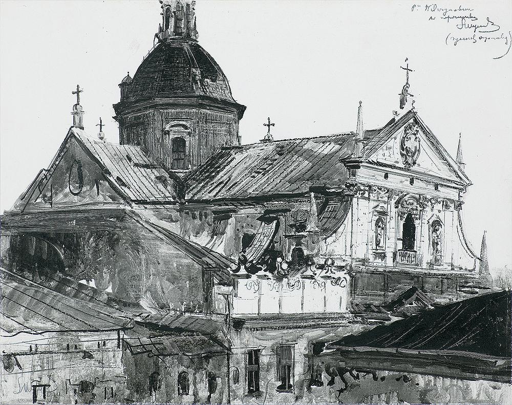 KOŚCIÓŁ ŚWIĘTYCH PIOTRA I PAWŁA W KRAKOWIE, 1924