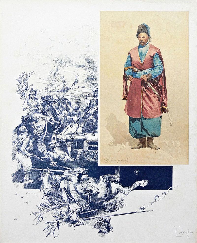 Pułkownik Małorosyjskich Pułków