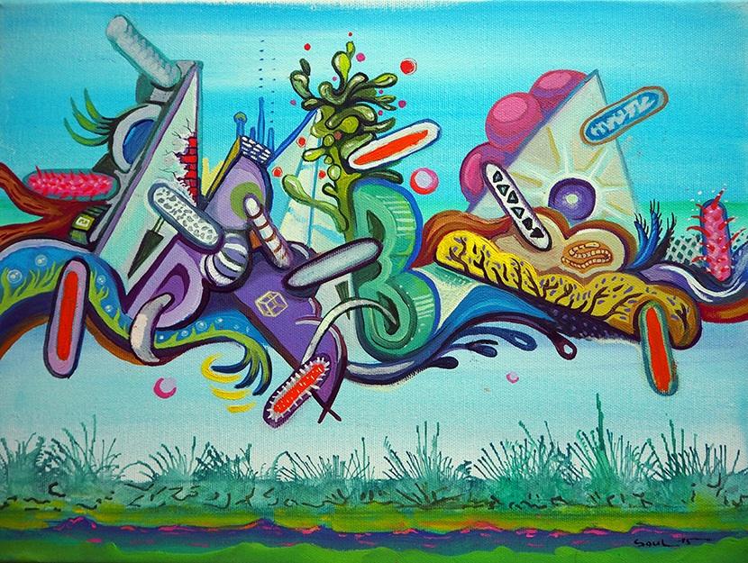 Graffiti, 2015