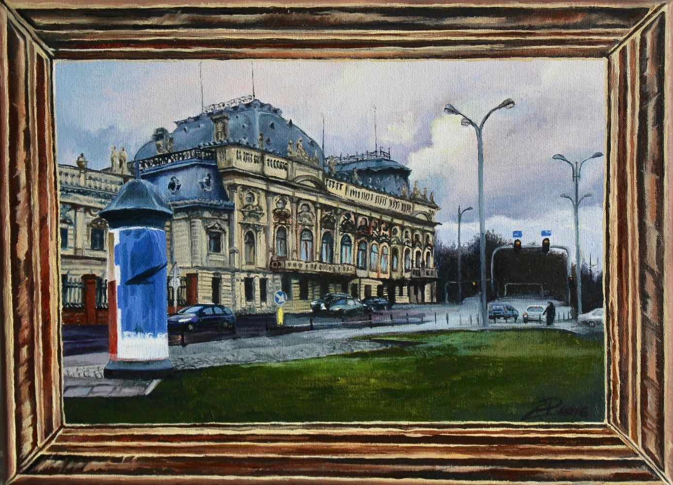 Widoki na Łódź 2 (2016)