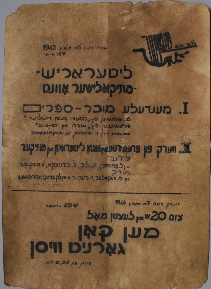 Afisz - Zaproszenie na wieczór muzyczno-literacki w dniu 6 lutego 1943 r. (Getto w Wilnie?)