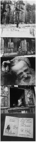 Pustelnik, 1982/1999