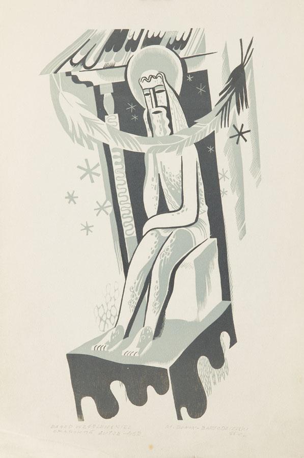 Chrystus Frasobliwy, 1936 r.