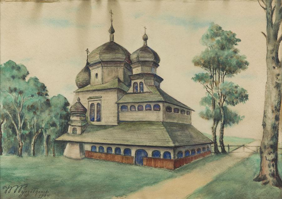 Cerkiew Świętego Jura w Drohobyczu , 1924 r.