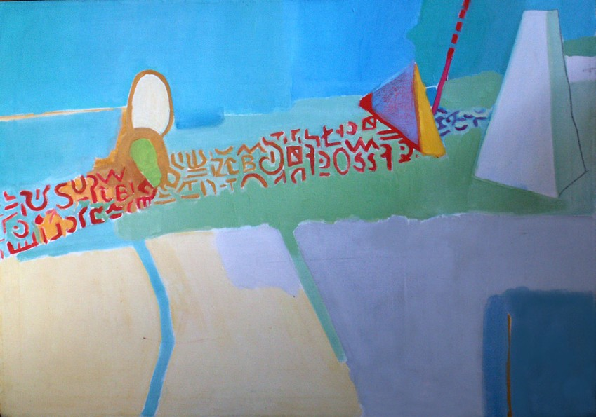 Zielona martwa natura (2004)