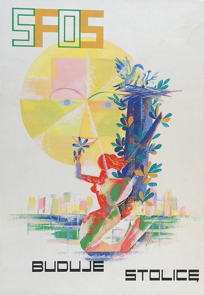 SFOS Buduje Stolicę - projekt plakatu,1952