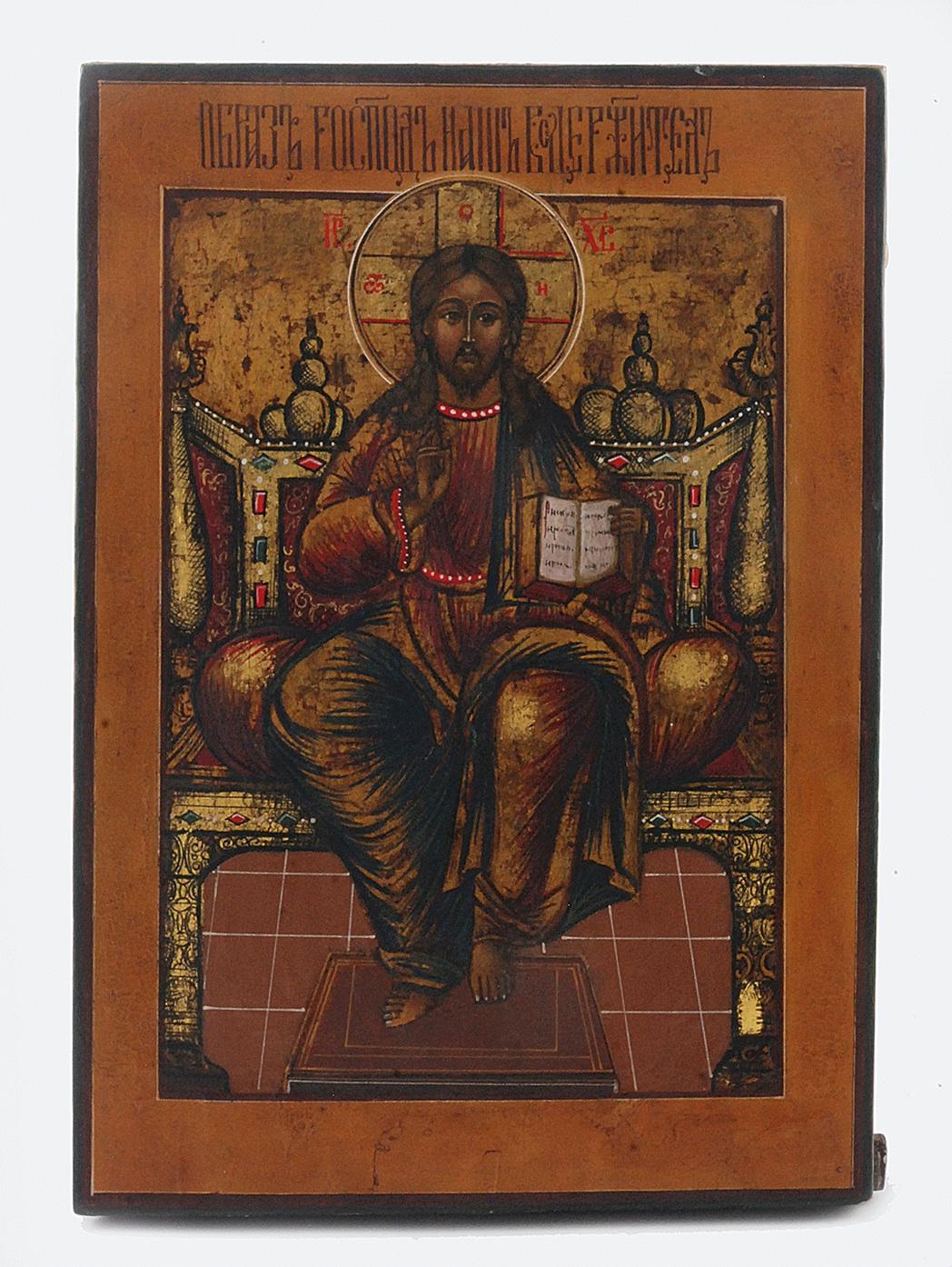 Ikona - Chrystus tronujący