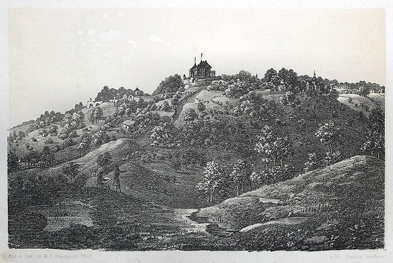 Zamek w Podhorcach w obwodzie Złoczowskim, od zachodu