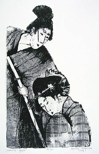 Samuraj i Gejsza, 2004,