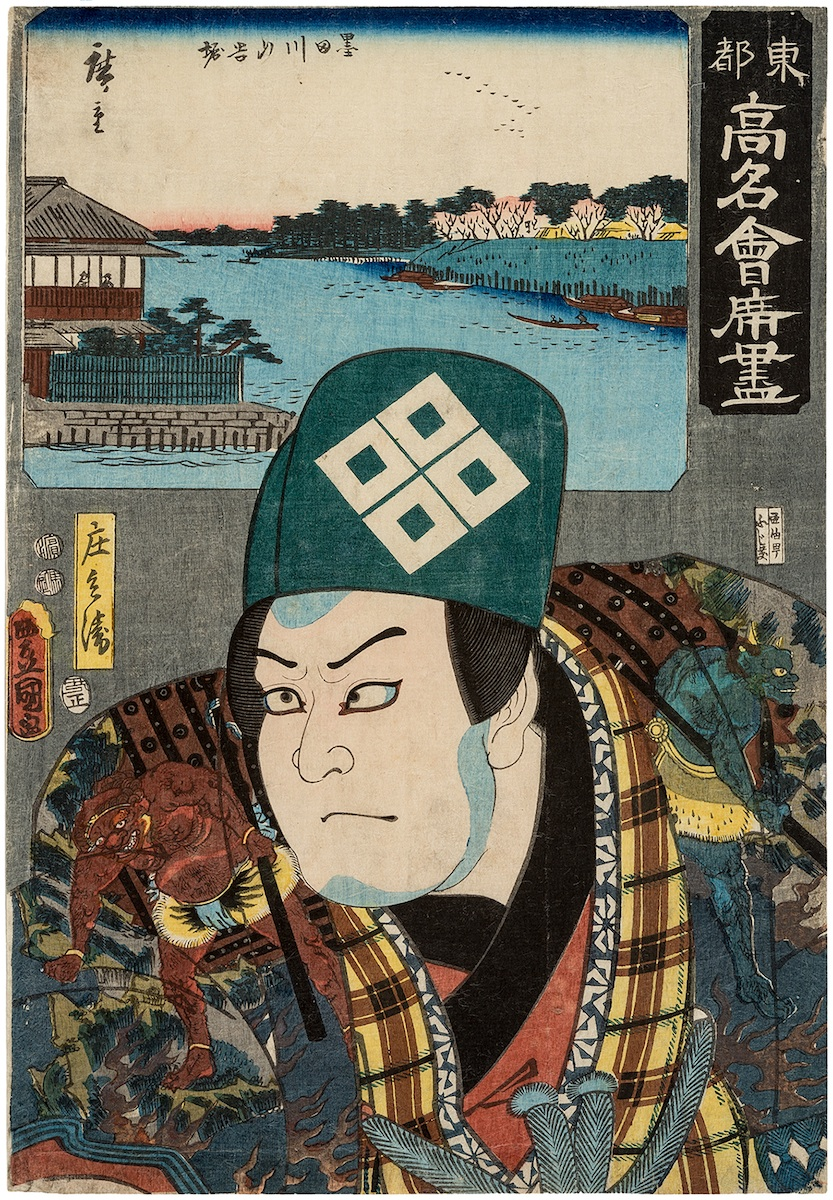 Utagawa Hiroshige (1797 - 1858) i Utagawa Kunisada / Toyokuni III