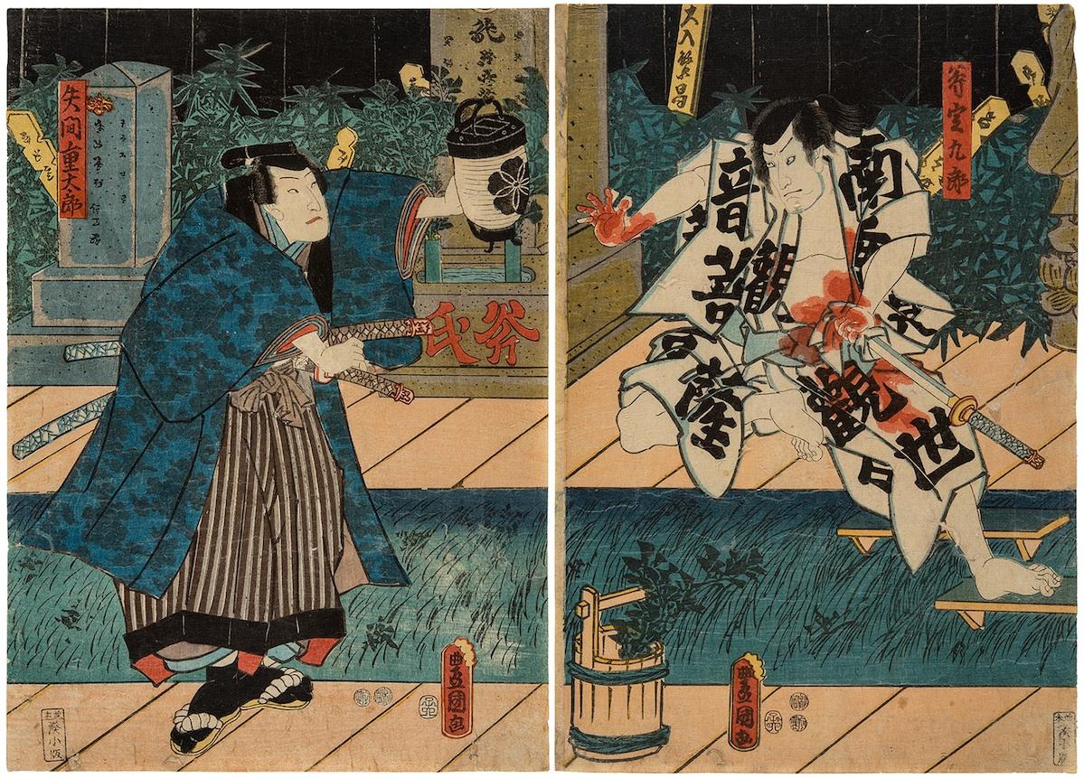 Pojedynek samurajów, 1847-1852