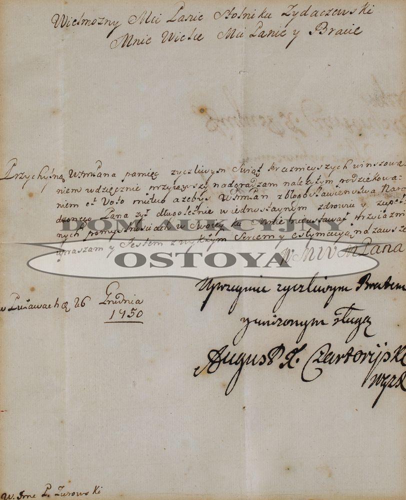 ŻYCZENIA ŚWIĄTECZNE AUGUSTA CZARTORYSKIEGO DLA STOLNIKA ŻYDACZEWSKIEGO TOMASZA ŻUROWSKIEGO, 26.12.1750