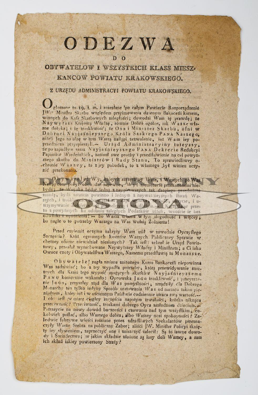 ODEZWA DO OBYWATELÓW I WSZYSTKICH KLASS MIESZKAŃCÓW POWIATU KRAKOWSKIEGO, 26.01.1810