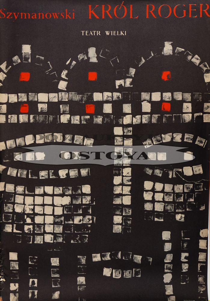 Plakat SZYMANOWSKI, KRÓL ROGER, 1965