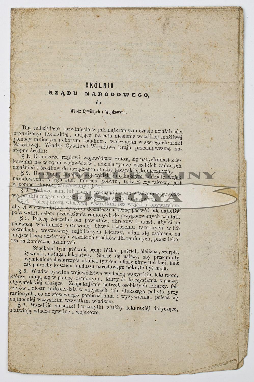 OKÓLNIK RZĄDU NARODOWEGO, Warszawa 12.06.1863, Powstanie Styczniowe