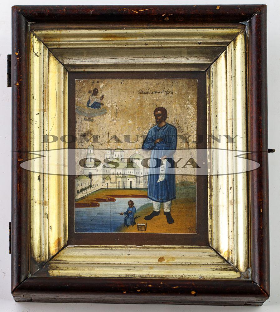 IKONA, ŚWIĘTY SYMEON WIERCHORUTSKI, Rosja,k. XIX w.