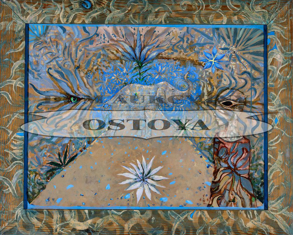 OGRÓD ZE SŁONIEM, 1999
