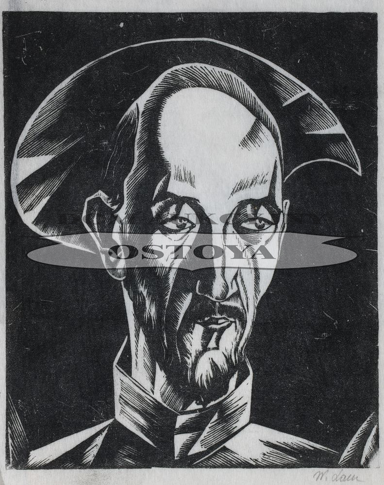 DON KICHOT, 1925