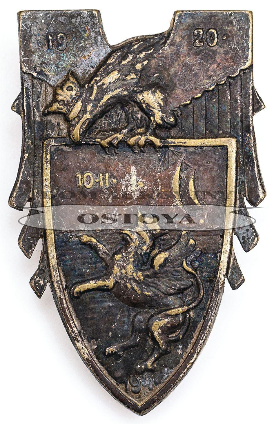 ODZNAKA FRONT POMORSKI 1920