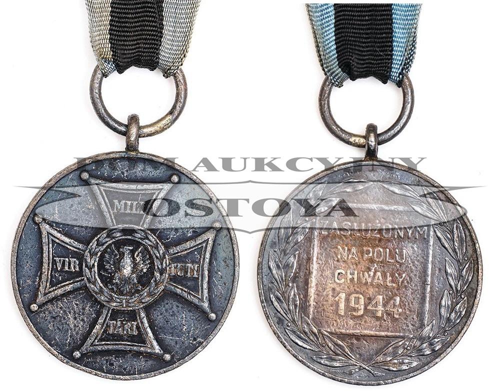 SREBRNY MEDAL ZASŁUŻONYM NA POLU CHWAŁY 1944