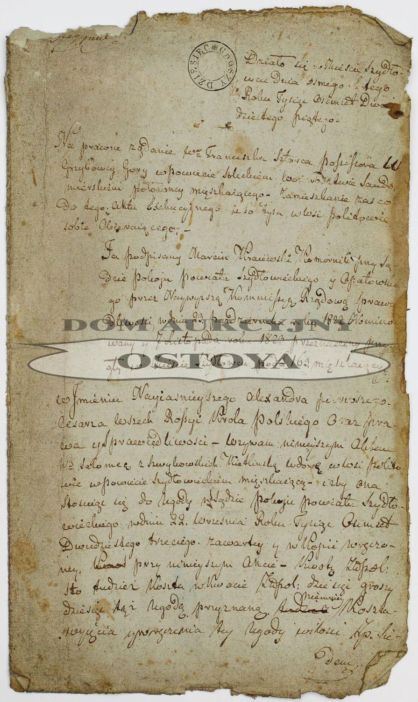 WEZWANIE KOMORNICZE, Szydłowiec, 20.04.1825
