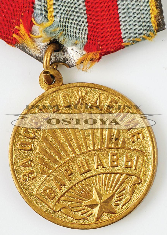 MEDAL ZA WYZWOLENIE WARSZAWY, ZSRR