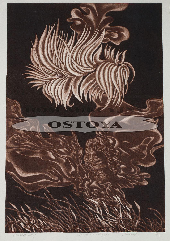 GORĄCA NOC, 1977