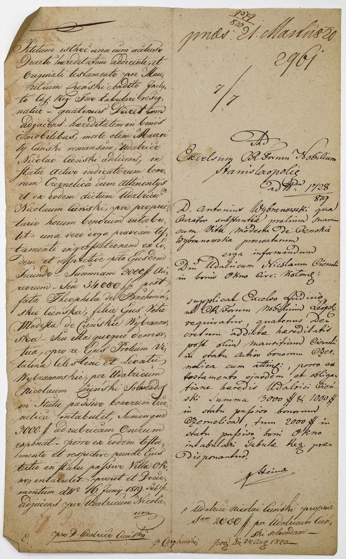 POZEW DO WYSOKIEGO SĄDU SZLACHECKIEGO W STANISŁAWOWIE, 23.05.1820