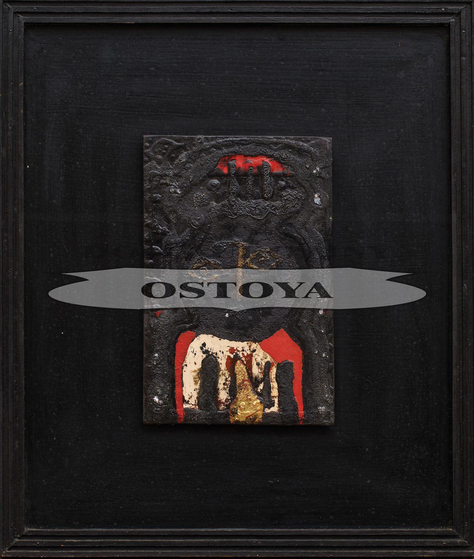 POSTAĆ z cyklu REMINISCENCJE, 1981