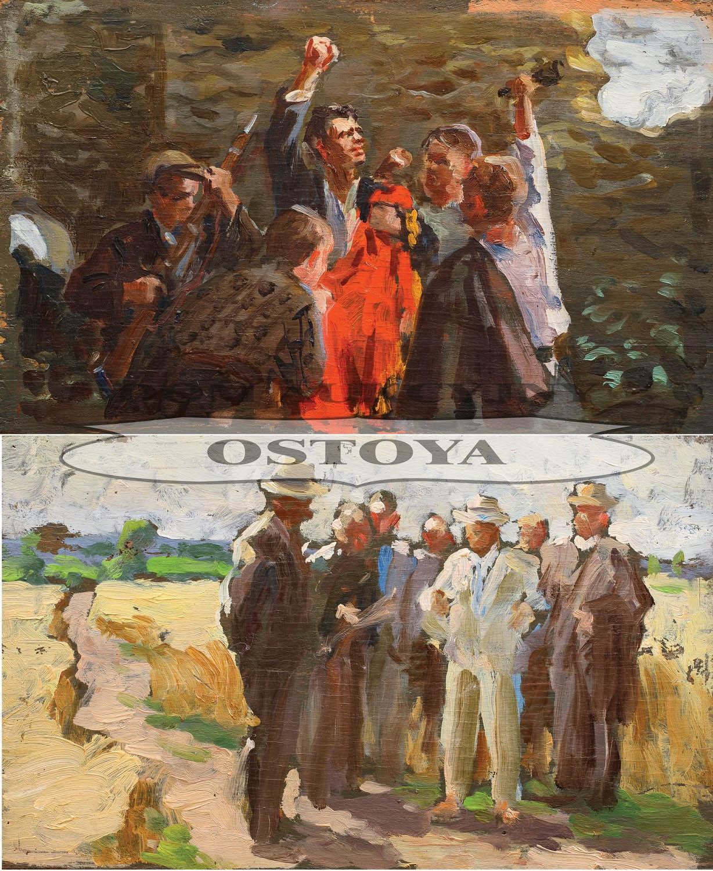 Obraz dwustronny: NA POLU / CZCZENIE SZTANDARU, 1950