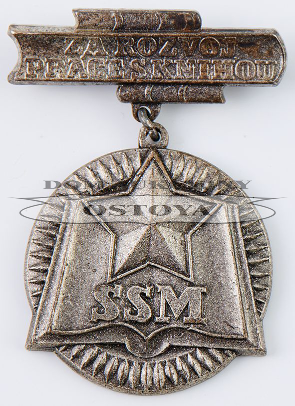 MEDAL ZA PRACĘ Z KSIĄŻKĄ, Czechosłowacja, po 1950