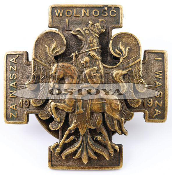 ODZNAKA, DYWIZJA LITEWSKO-BIAŁORUSKA wz 1921, Polska, B. Paszkowski