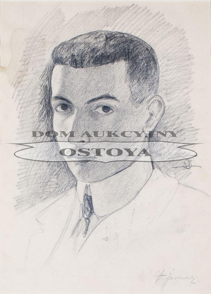 PORTRET SYNA, ŁUKASZA, ok. 1950