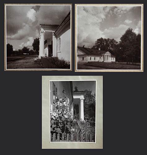 Dwór w Litiatynie, 1930 r.
