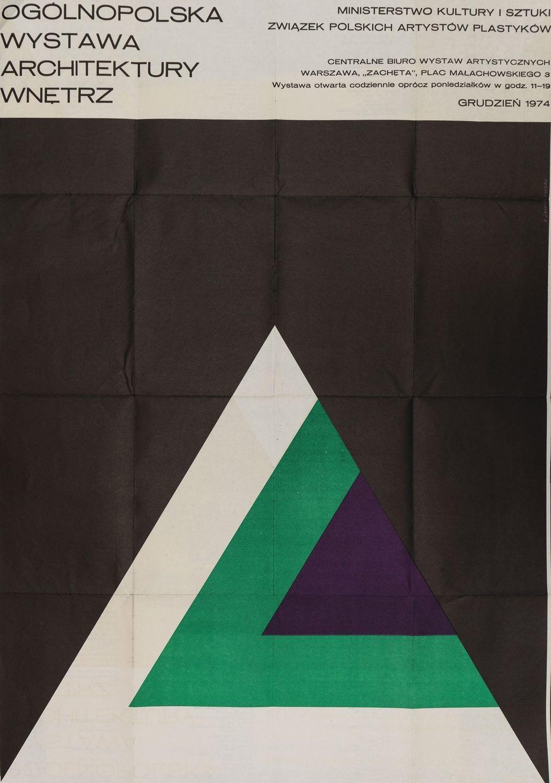 Plakat OGÓLNOPOLSKA WYSTAWA ARCHITEKTURY WNĘTRZ, 1974