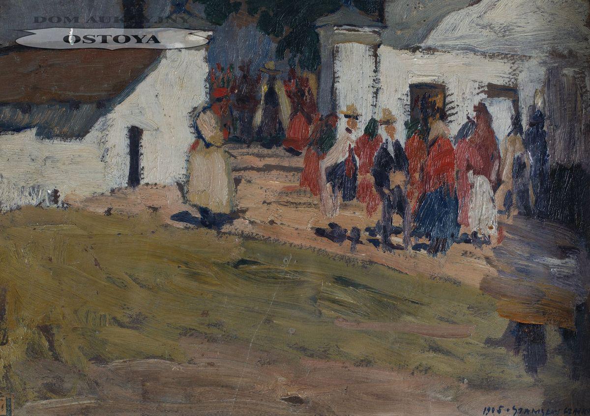 PRZED KOŚCIOŁEM, 1905