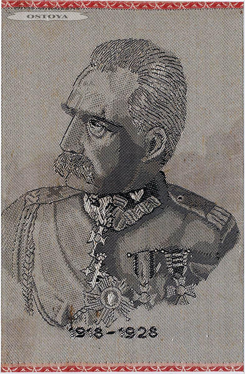 Józef PIŁSUDSKI, Żyrardów, 1928
