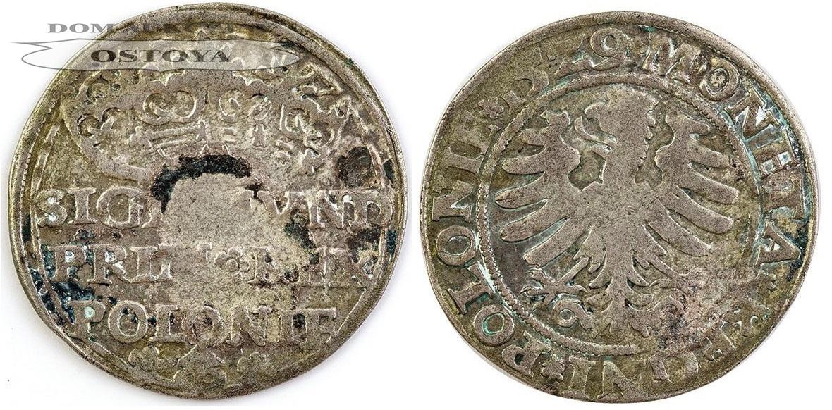 Zygmunt I Stary, Grosz Koronny 1529