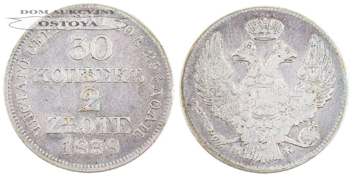 Królestwo Polskie, 30 Kopiejek/2 Złote 1838